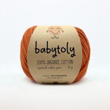 Organic Cotton Yarn - CINNAMON