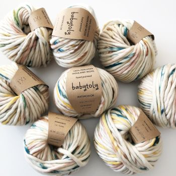 100% Peruvian Highland Wool - RAINFOREST